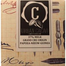 Chocoladereep - Grand Cru Origin Papoea Nieuw Guinea - Melk - 37%