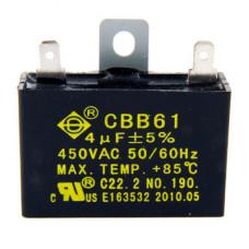 Condensator - CF18HR / CF23R / CF27R